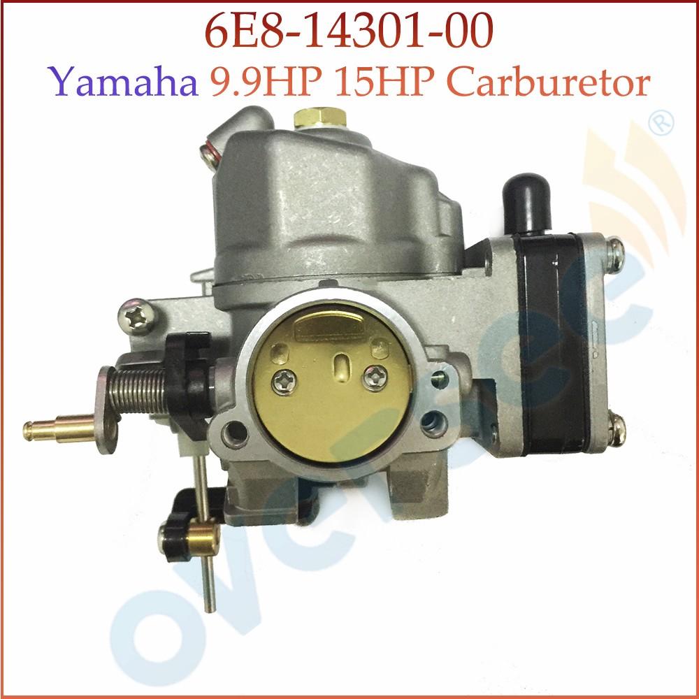 6E8-14301-00 carburetor_8