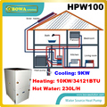 10KW heating capacity water source/ geothermal heat pump integrate hot water heater and cooling, pls check shipping cost with us