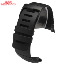 Laopijiang Sunto suunto loose CORE CORE series outdoor function band rubber strap
