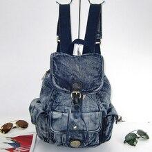 Стейси мешок горячей продажи хорошее качество женщины джинсовый рюкзак леди вскользь сумка женская vintage рюкзаки