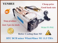 BTC BCH miner Asic Bitcoin Miner WhatsMiner M1 11.5 TH/S Max reach 12T/S 0.17 kw/TH cheap price and high hash rate ship fast