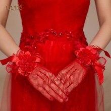 Винтажные короткие красные свадебные перчатки цвета слоновой кости длина запястья цветок тюль женские свадебные перчатки для свадьбы