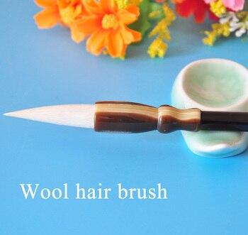 Yün Saç Boyama Fırçası çin Kaligrafi Boyama Aracı Kırtasiye Suluboya