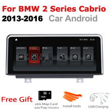 TBBCTEE For BMW 2 Series Cabrio 2013~2016 NBT Car Android Radio GPS Multimedia player stereo HD Screen Navigation Navi Media
