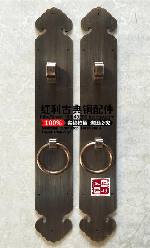 Meubles classiques chinois de Ming et Qing Dynasties antique cuivre cuivre raccords en bois boîte plaine bande droite poignée buc