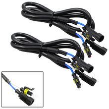 2 шт hid Удлинительный кабель проводные жгуты адаптеры для высокого