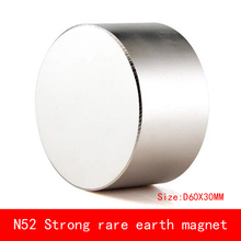 1PCS D60*30mm Large round block N52 Strong magnetic force NdFeB rare earth Neodymium magnet with hook diameter 60X30MM