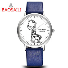 BAOSAILI Cute Giraffe Animal Kids Watch Fashion Girls Boys D