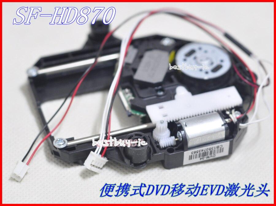 SF-HD870 / HD870 / SFHD870 ME DV520 Mekanizëm DV520 (HD870) - Audio dhe video në shtëpi - Foto 6