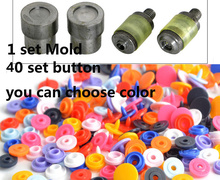 T3 Plastic Snap Button Dies Manual Install Tool Mold for Hand Press Green Machine +40 pcs colorful button