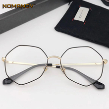 Fashion Personality Retro Polygon Alloy Frame Classic TREND Spectacles with Optical Lenses or Photochromic Gray / Brown
