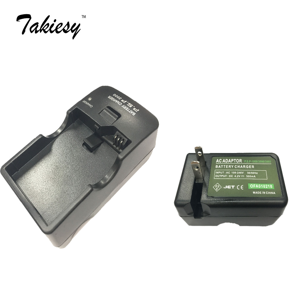 Home AC Wall Charger Adapter Rechargeable Battery for PSP ...