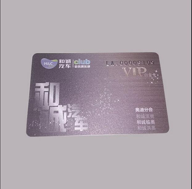 Free design plastic vip cards membership card pvc business card free design plastic vip cards membership card pvc business card printing service with barcode colourmoves