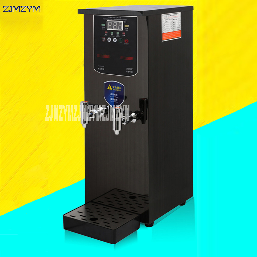 10L Stainless steel automatic hot and cold stepper water heater 220V commercial electric water machine Coffee Shop Tea Shop 250 stainless steel water heater 10l beijing zte