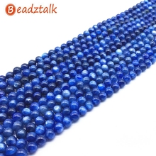 Natural Kyanite Stone Smooth Beads 6 mm 8 10 12  Round 100% Real Great For DIY Making Bracelet Necklace