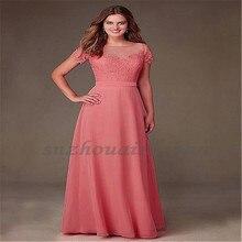 Scoop Neck Bridesmaid Dresses Mermaid Chiffon Appliques Long Bridesmaid Dress Short Sleeve Prom Dress Sash Vestido De Festa