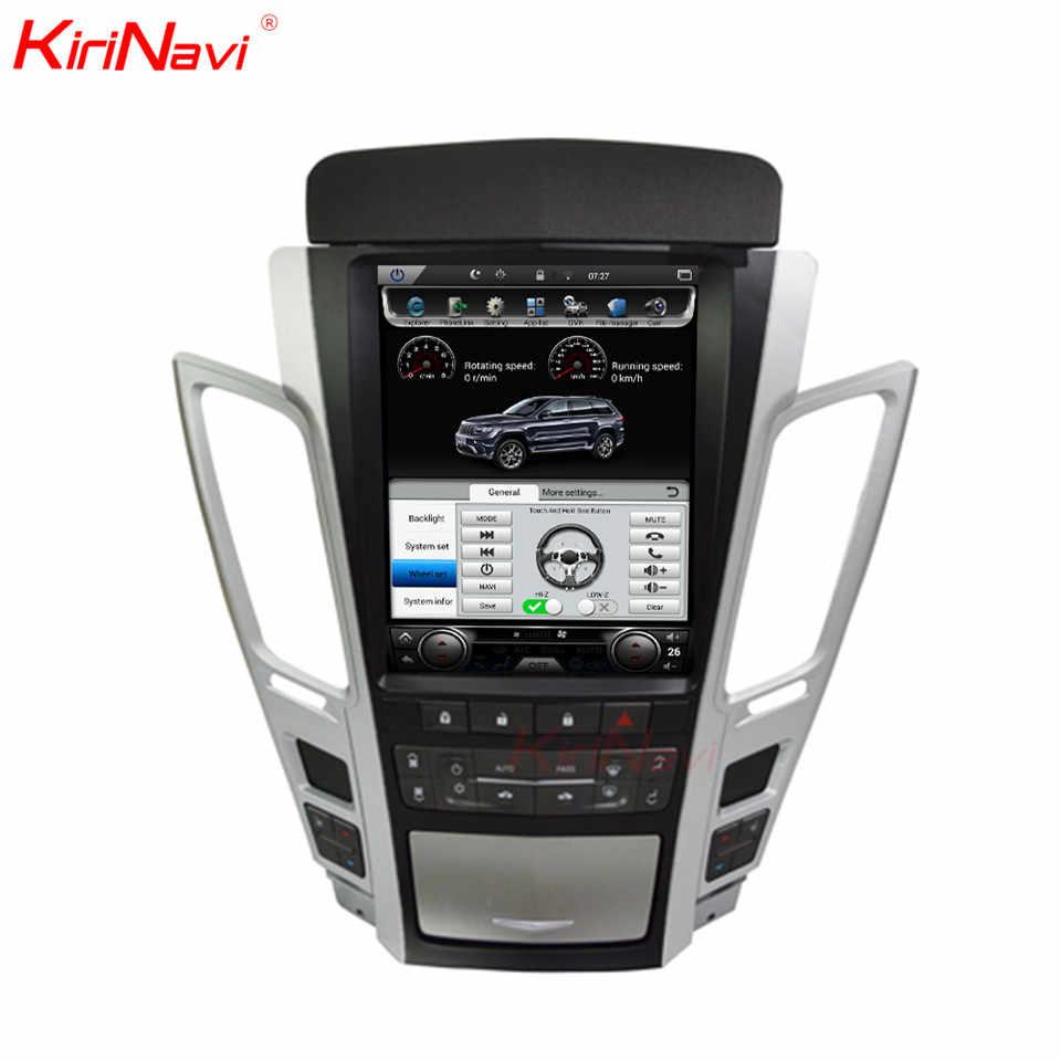 KiriNavi الروبوت 8.1 1 الدين سيارة راديو Gps للملاحة لكاديلاك CTS مشغل أسطوانات للسيارة مشغل وسائط متعددة Automotivo رئيس وحدة 2007-2012