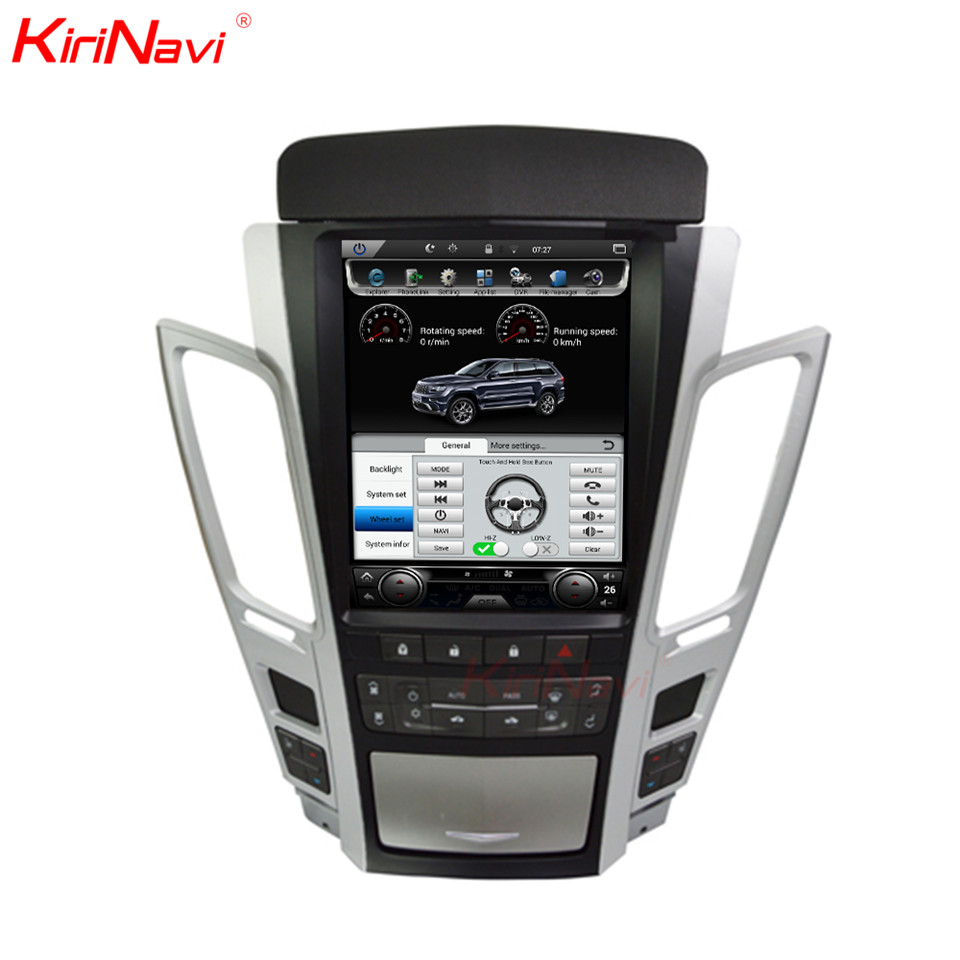 KiriNavi Android 8.1 2 Din Auto Radio Gps di Navigazione Per Cadillac CTS Car Dvd Multimedia Player Automotivo Capo Unità 2007 -2012