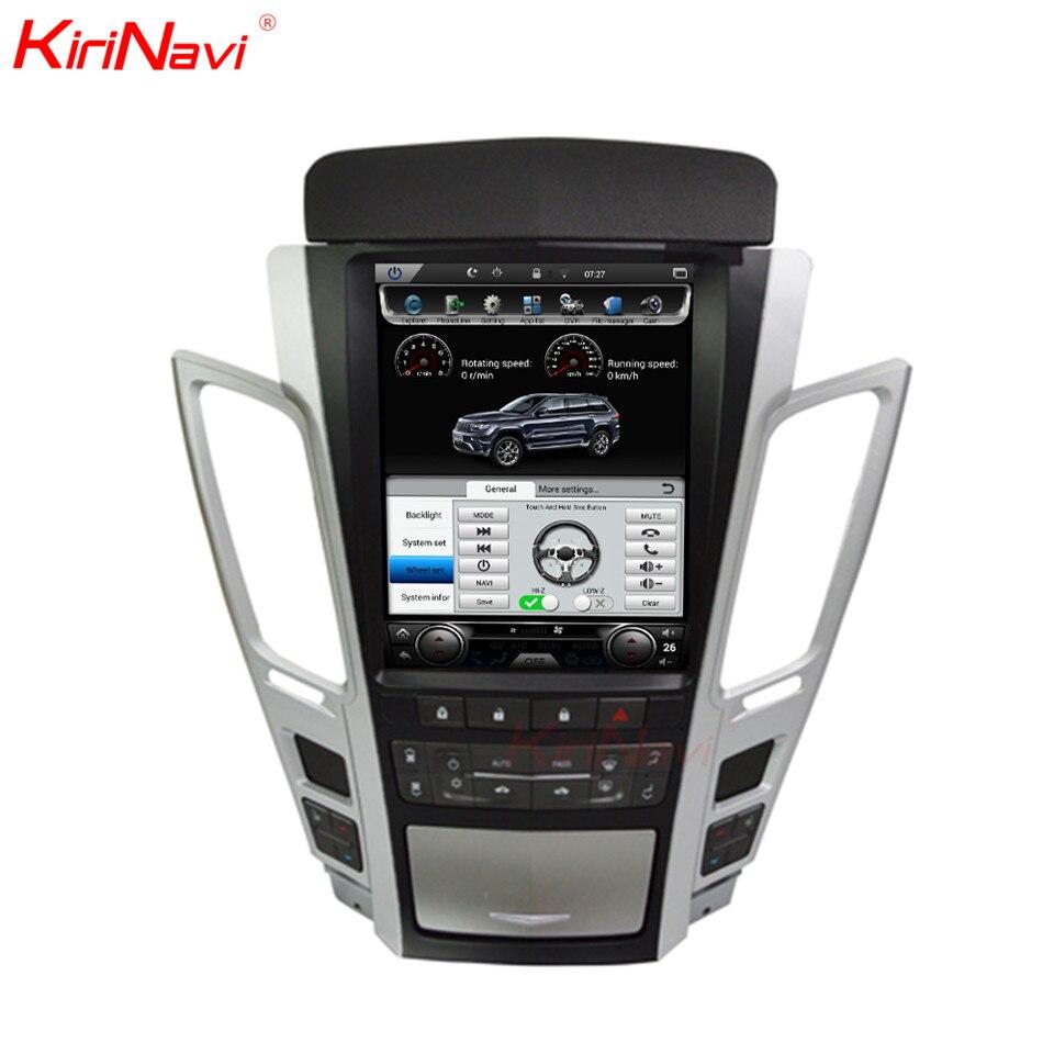 KiriNavi Android 8.1 Din Navegação Gps Rádio Do Carro Para Cadillac CTS 2 Reprodutor multimídia Carro Dvd Unidade de Cabeça Automotivo 2007 -2012