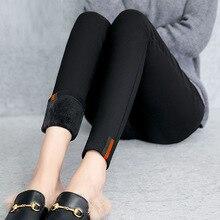 Wysokiej jakości czarne aksamitne legginsy damskie zimowe grube polarowe ciepłe legginsy Casual wysokiej jakości spodnie