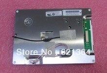 FX050700DSCWDG12 Профессиональный ЖК-экран для промышленного экране