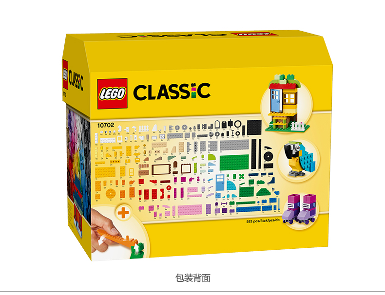 Kid toy gift (5)