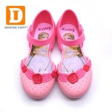 Сандали для девочек садовая обувь новые летние Желейный кристалл Детская обувь цветок Foral резиновые тапочки для девочек принцесса обувь