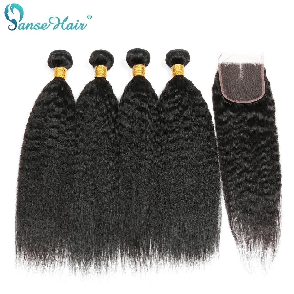 Panse capelli indiani crespi capelli umani lisci 4 fasci con chiusura estensione dei capelli capelli Non Remy personalizzati da 8 a 28 pollici