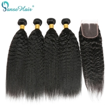 Panse Hair Indian Kinky Straight Human Hair 4 Bundles With Closure Hair Extension Non-Remy Hair Customized 8 To 28 Inches