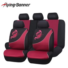Butterfly Printing Style Universal Car Seat Covers Fits Most Brand Vehicle  Car Seat Protector for Lada Opel w124 Ford Focus 2