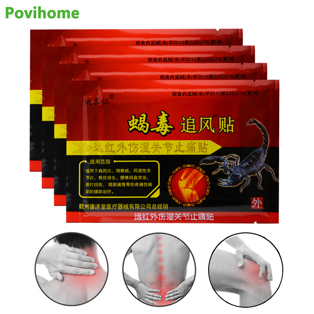 80Pcs/10BagsMedical Orthopedic Plasters Ointment Joints Orthopedic Plaster Relaxation Pain Relief Patch Neck Muscle MassageD0998