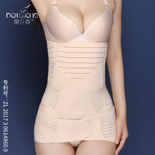 Maternal and child postpartum abdomen with three-piece set corset belt to produce slimming shaping intimates