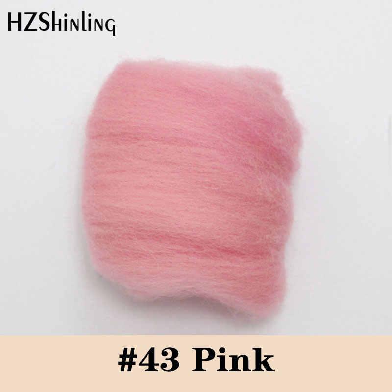 5g Super szybka filcowanie krótkie włókno wełna idealny w filcu i mokry filc różowy wełny czuł DIY materiał