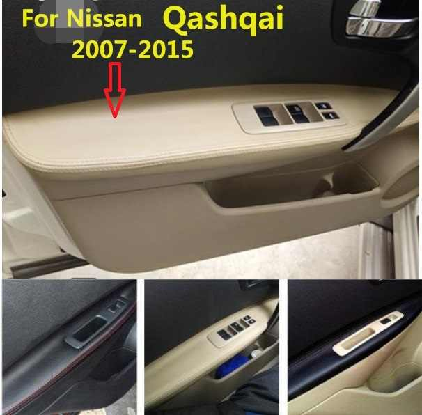 4PCS/SET Microfiber Leather Front / Rear Door Panels Armrest leather Covers Protective Trim for Nissan QASHQAI J10  2007-2015