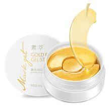 90 pcs/ Gold Osmanthus eye mask women Collagen gel whey protein face care sleep patches health mascaras de dormir