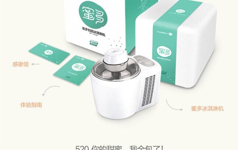 Ice Cream Machine Children Mini- Ice Cream Machine Household Small-sized Fully Automatic Ice Cream Trigger Commercial 24