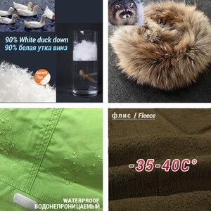 Image 2 - 2019 SP SHOW Çocuklar Kış Erkek Ve Kız Marka Kapüşonlu Ceket Rüzgar Geçirmez Siut Kalın Sıcak Polar Ceket + Pantolon Iki parça 04