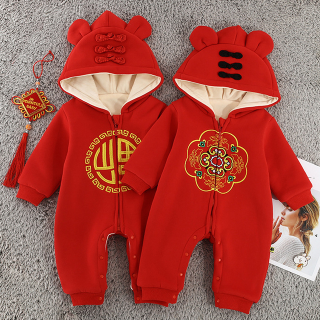 f64b148ffc Double - layer Cotton Thickened Baby Jumpsuit Red Hooded Baby Romper Chinese  Traditional New Year Clothing for 0-3 Y Toddlers