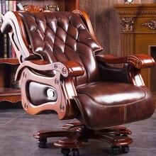 Стул большого класса из твердой древесины, офисное кресло, компьютерное кресло, может лежать на стуле из воловьей кожи