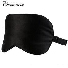Cucommax 100% Натуральный Шелк Спальные Маска Для Глаз Тени Сна Маска Черная Маска Повязку на Глаза для Sleeping-MSK24