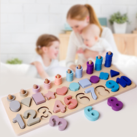 Abacus Preschool Wooden Montessori Toys Count Geometric Shape Cognition Match Baby Early Education Teaching Aids Math Toys