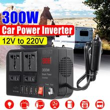 KROAK 300 Вт DC 12 В в AC 220 В 4 USB автомобильный инвертор зарядное устройство конвертер адаптер DC 12 В AC 220 модифицированный синусоидальный волновой трансформатор