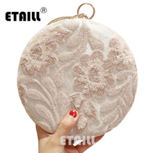 ETAILL Sequined&Embroidery Flowers Round Evening Dress Bags PU leather Chain Shoulder Bag for Ladies Retro Luxury Clutch Bags