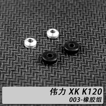 XK.2.K100.003 XK K110 K120 Rubber group WLToys R/C Helicopter Accessories Spare Parts