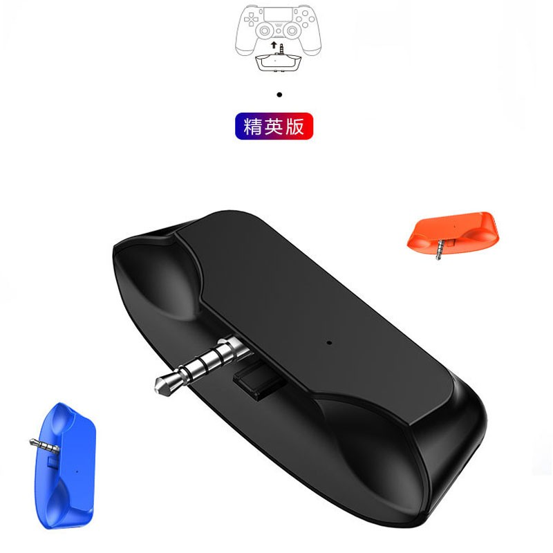 Mini Wireless Bluetooth V5.0 Audio Adapter Headphone Headset 3.5mm Receiver For PS4 Playstation Controller 4