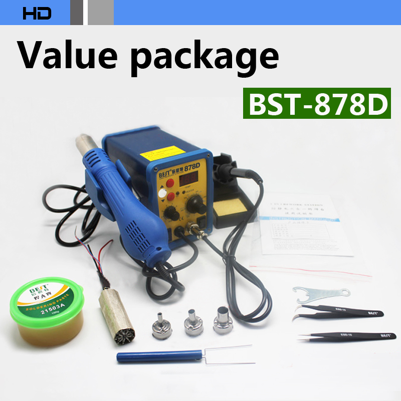 BEST 878D SMD solder station hot air gun and soldering iron 2 IN 1