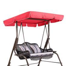 195x125x15 см УФ-стойкие садовые качели стул оттенок покрытия верхняя крышка паруса водонепроницаемый пылезащитный открытый двор гамак палатка качели