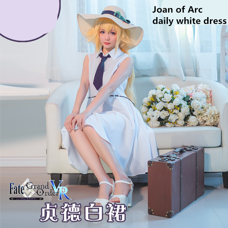 Fate/Grand Orde Cosplay FGO Marie Antoinette Joan of Arc daily white summer dress cosplay costume 2