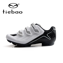 TIEBAO Men Cycling Shoes Mountain Bike Outdoor MTB Professional Bicycle Cycles Sneakers Triathlon
