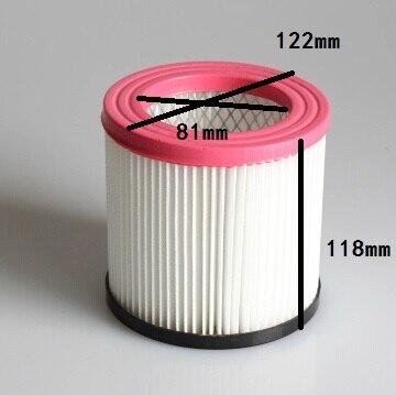 vacuum cleaner parts hepa filter diameter  81mm 122mm height 118mm